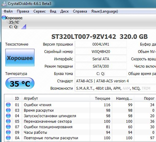 crystal disk info 4.6.1